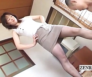 Japanese milf in pantyhose..